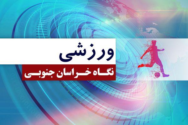 برگزاری مسابقات لیگ باشگاههای نجات غریق خراسان جنوبی