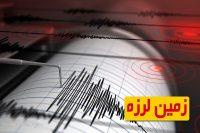 افزایش دقت در تعیین مکان زلزله با راه اندازی و بروزرسانی دو ایستگاه