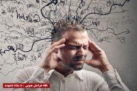 هنگام استرس چه کارهایی انجام ندهیم؟