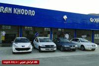 جزئیاتی از پیش فروش جدید محصولات سایپا و ایران خودرو/ عرضه سه محصول جدید سایپا برای نخستینبار
