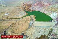 سد سیاهو سربیشه با حضور وزیر نیرو افتتاح شد