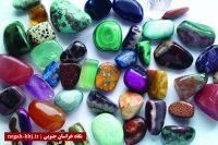 سنگهای قیمتی؛ ظرفیتی دیده نشده در خراسان جنوبی