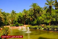 فعالیت اماکن گردشگری خراسان جنوبی از عید فطر