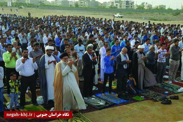 اقامه نماز عید قربان، فقط در خوسف