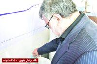 طرح انتقال آب به بازارچه مرزی ماهیرود افتتاح شد