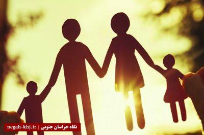 ۱۰ خصوصیت یک خانواده موفق