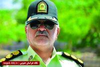 """یکی از عوامل شهادت شهید """"ایمان یوسفی"""" دستگیر شد"""