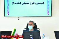 سایت ۲۷ هکتاری بیرجند برای ساخت مسکن اختصاص داده شد