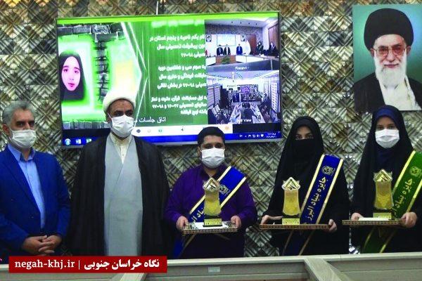 جایزه بنیاد البرز به سه دانشآموز خراسان جنوبی اهدا شد